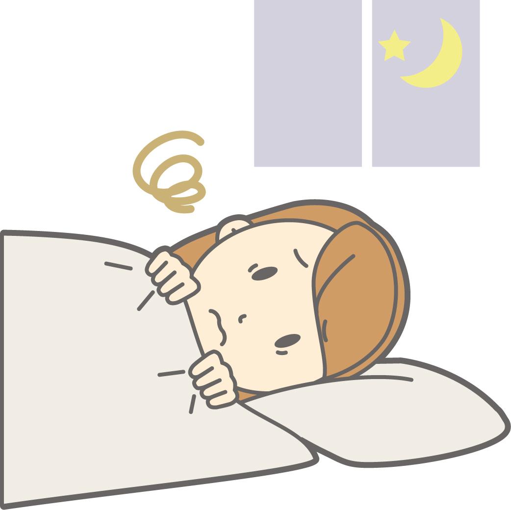負債 解消 睡眠